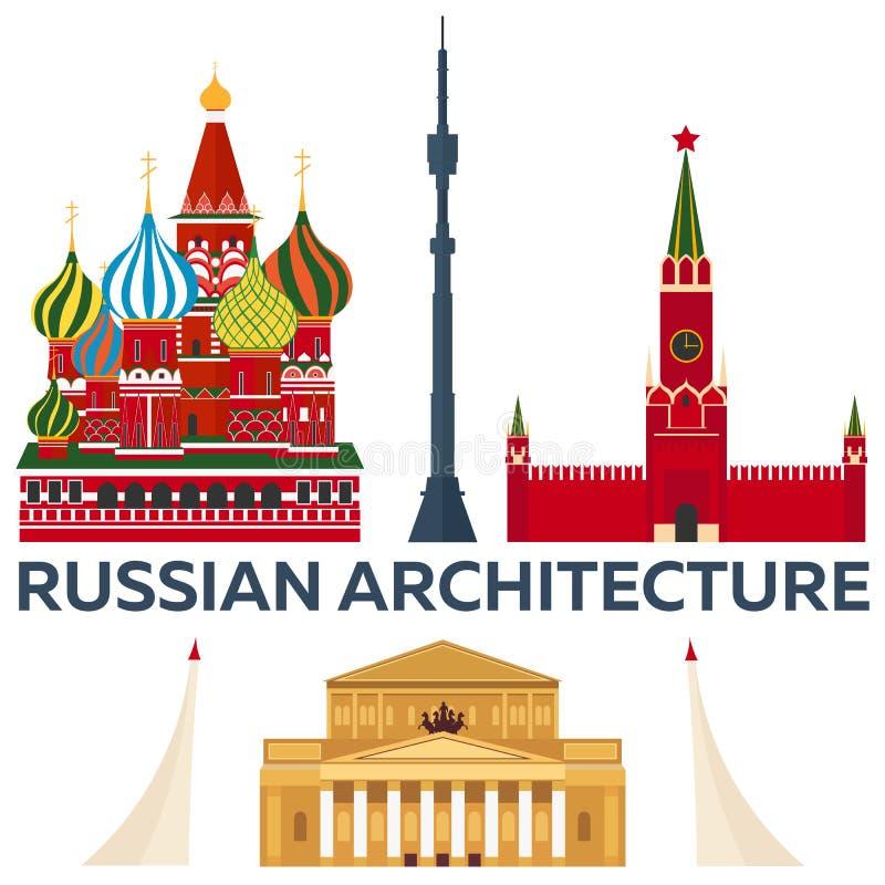 Architecture russe Conception plate moderne Rue Cathédrale du `s de basilic kremlin illustration libre de droits