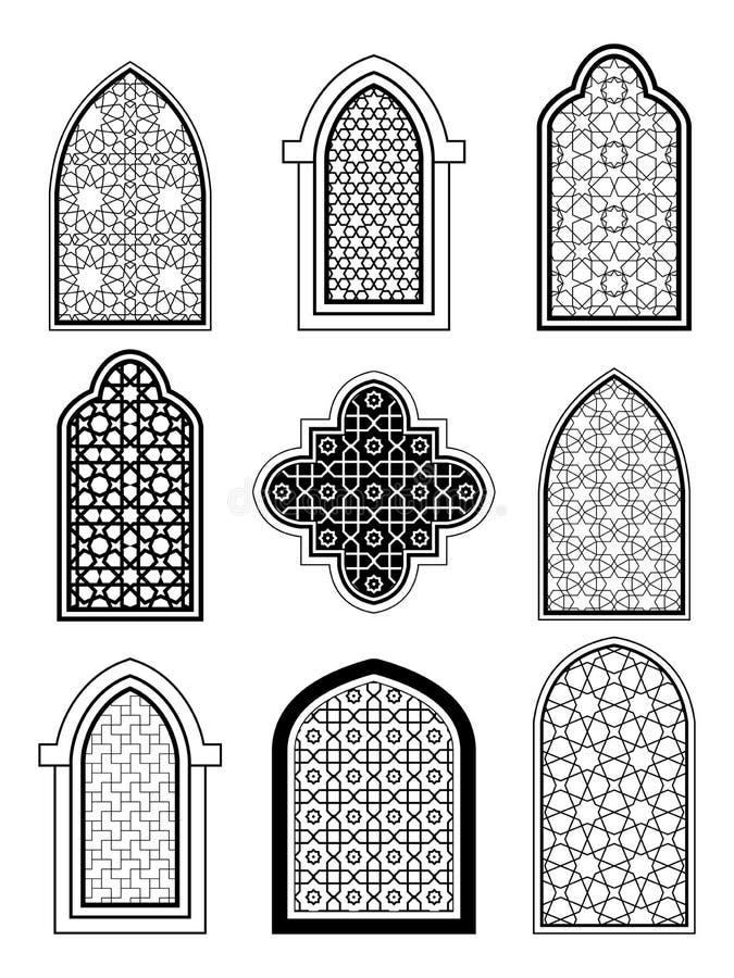 Architecture traditionnelle arabe ou islamique, ensemble de fenêtre illustration libre de droits