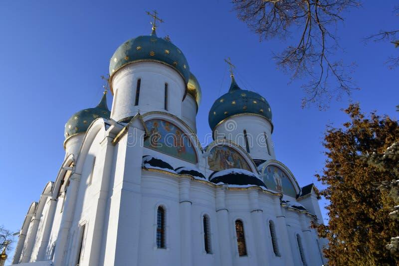 Architecture of Trinity Sergius Lavra, Sergiev Posad, Moscow region, Russia. stock image