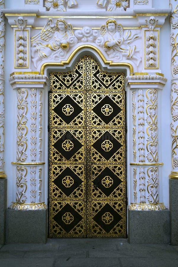 Architectuur van de Oekraïne De stad van Kyiv stock foto