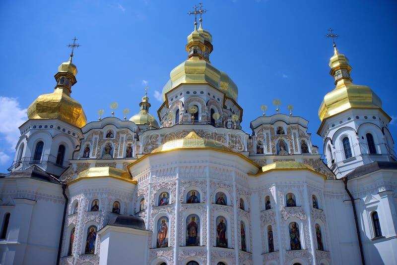 Architectuur van de Oekraïne De stad van Kyiv royalty-vrije stock afbeelding