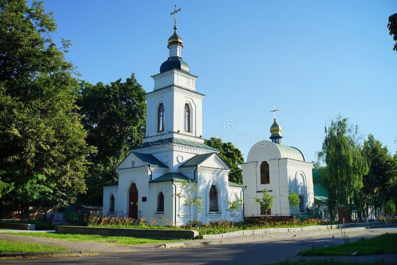 Architectuur van de Oekraïne De stad van Poltava stock afbeelding