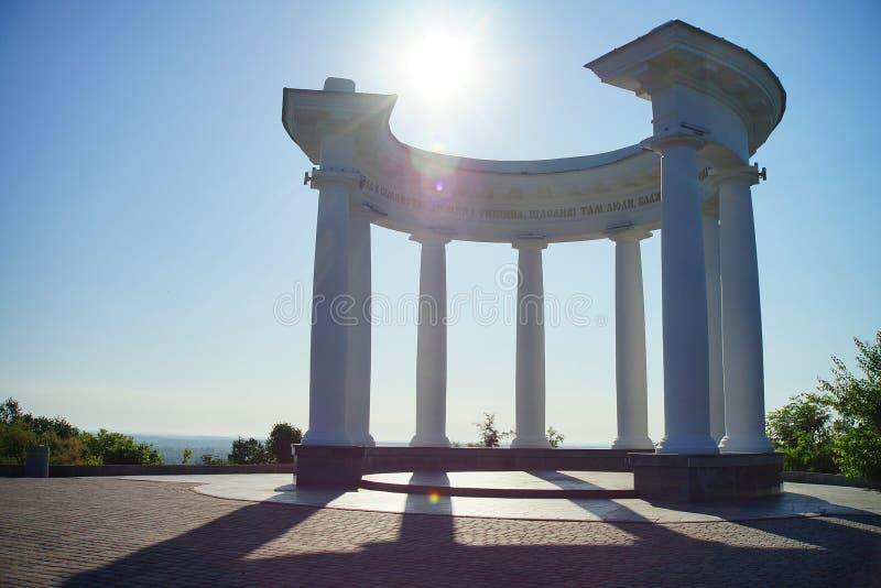 Architectuur van de Oekraïne De stad van Poltava royalty-vrije stock afbeelding