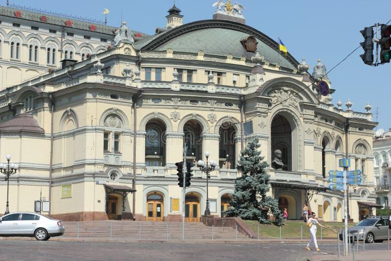 Architectuur van de stad royalty-vrije stock foto