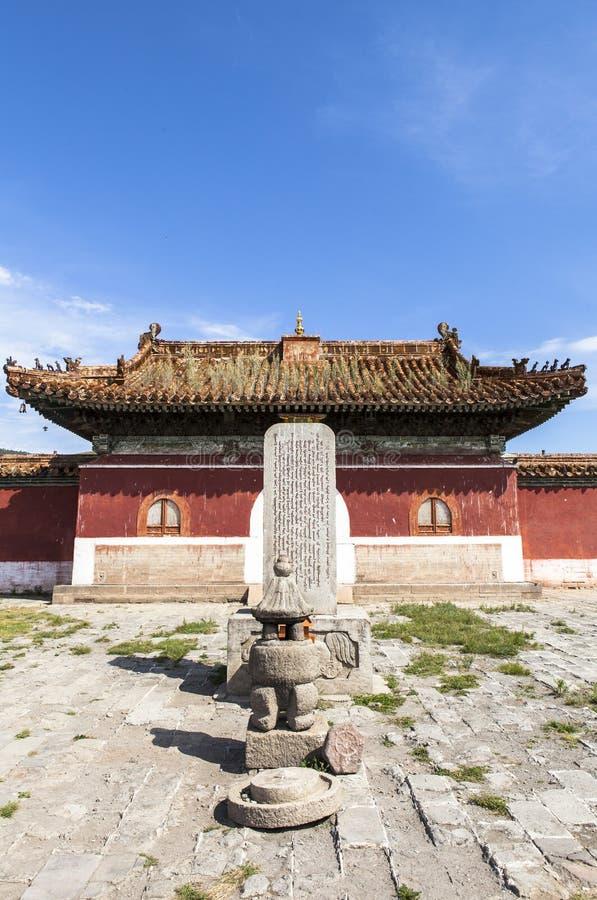 Architectuur van Klooster in Mongolië royalty-vrije stock afbeeldingen