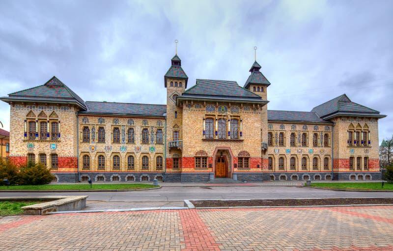 Architectuur van Poltava. De Oekraïne. royalty-vrije stock afbeelding