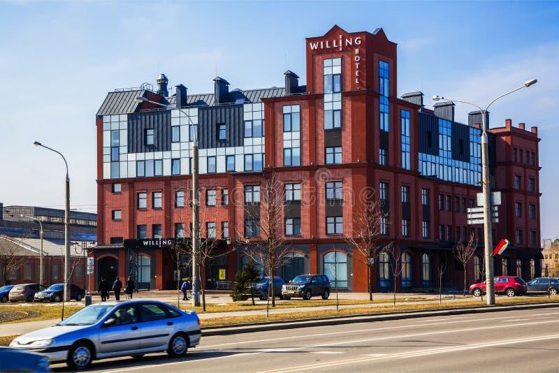Architectuur van Wit-Rusland royalty-vrije stock fotografie