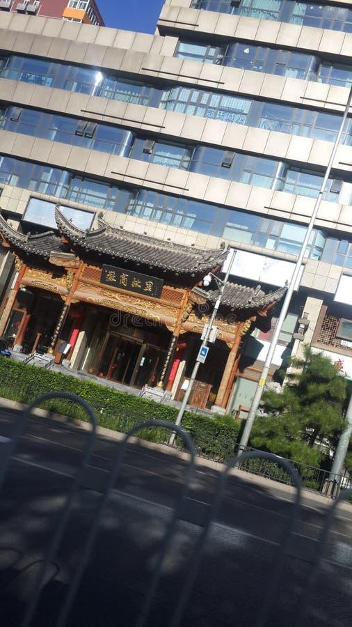 Architektoniczna mieszanka Dziejowy & Nowożytny w Pekin, Chiny obrazy royalty free