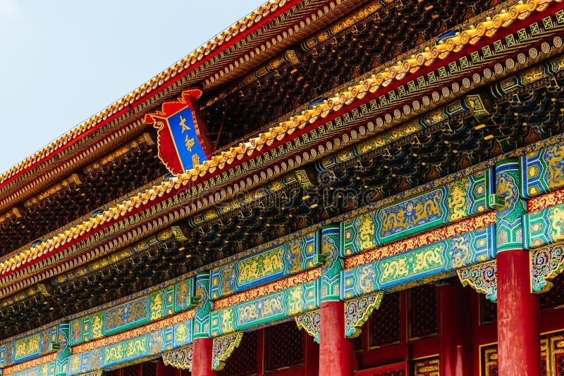 Architektoniczni szczegóły Hall Najwyższa harmonia w Niedozwolonym mieście, Pekin, Chiny obrazy stock
