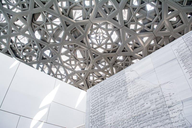 Architektoniczny szczegół wnętrze louvre Abu Dhabi obraz stock
