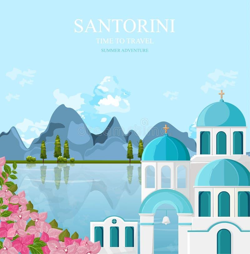 Architektur-Fassaden Vektor Santorini Griechenland Reisefahne mit den weißen und blauen Haushintergründen lizenzfreie abbildung
