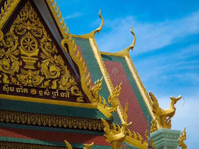Architektur in Sihanoukville stockbild