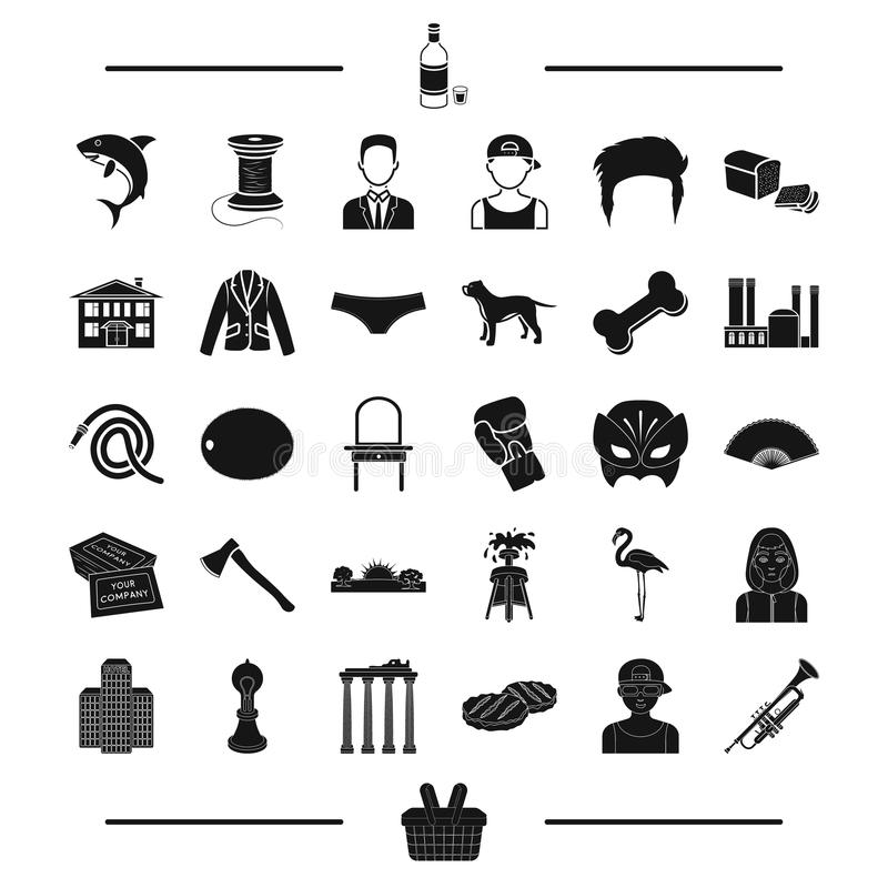 Architektur, Tier, Atelier und andere Netzikone in der schwarzen Art Sport, Auftritt, mischt Ikonen in der Satzsammlung Drogen be vektor abbildung