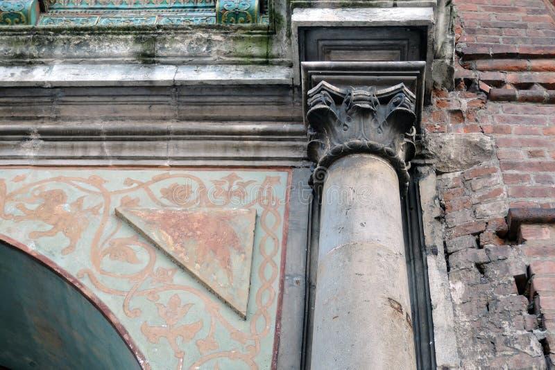 Architektur von Ktutitsy in Moskau stockfotografie