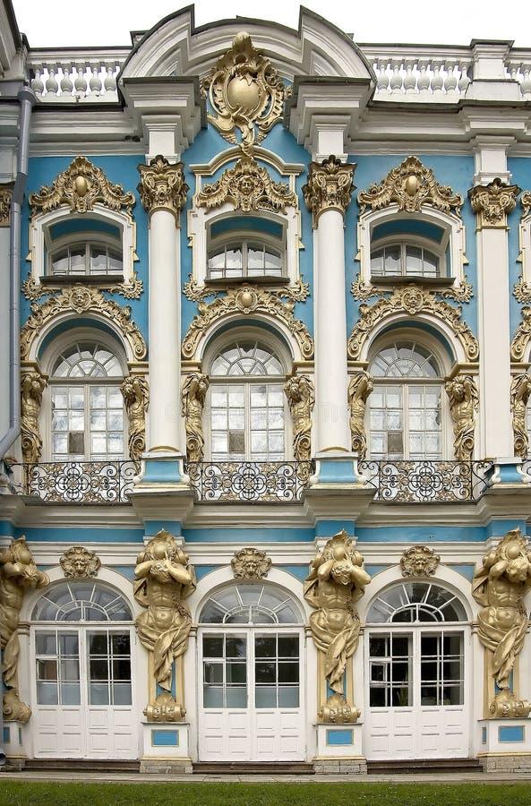 architektura 1 pałacu. obraz stock