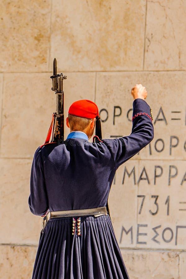 Architektura Ateny, Grecja zdjęcie royalty free
