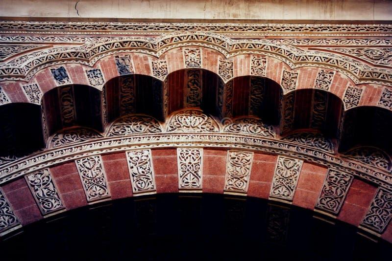 Architektura islamski szczegół fotografia royalty free