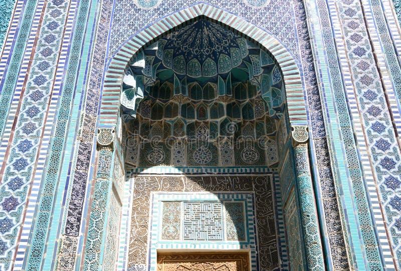 architektura islamskiego Uzbekistanu do samarkanda obraz stock