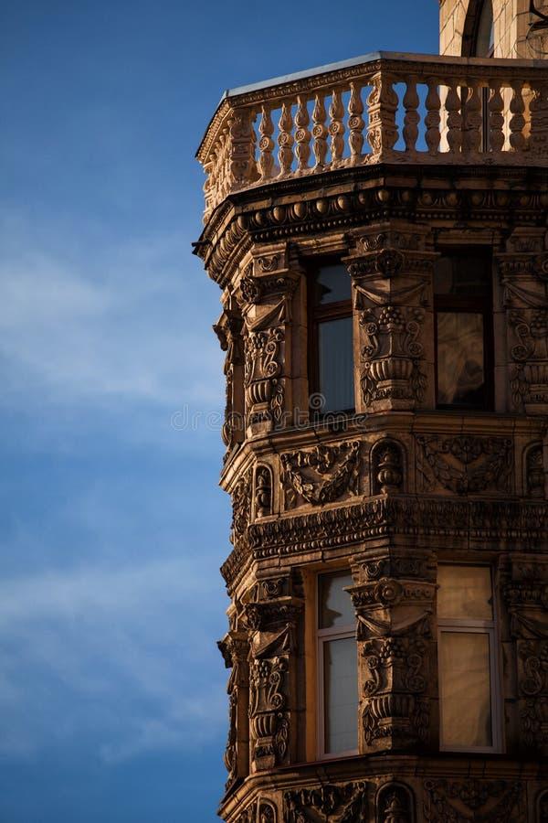 Architektura miasto zdjęcia stock