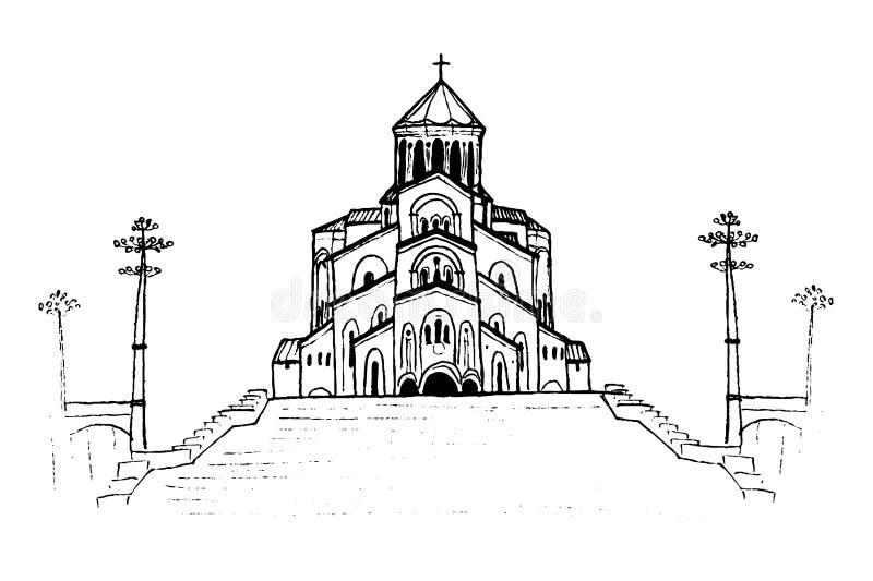 architektury katedralnego bóg święty Kiev miejsca serw trinity troyeshchina ilustracja wektor