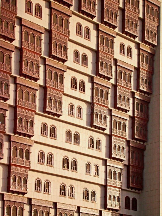 architektury rówieśnika inspirowany islamski fotografia royalty free