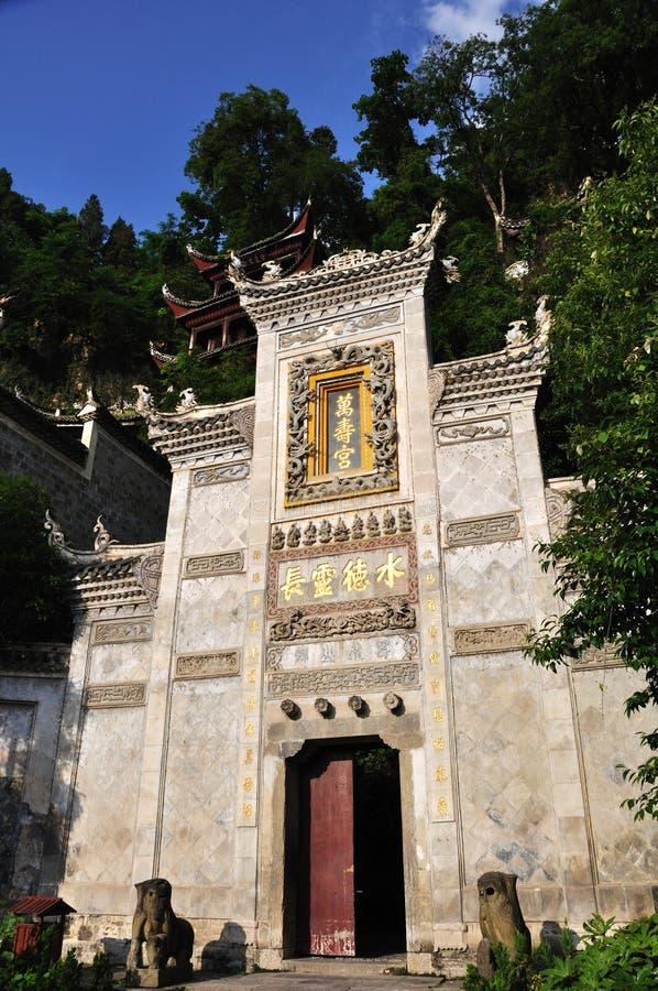 Architettura antica cinese nella vecchia città di Zhenyuan immagini stock libere da diritti