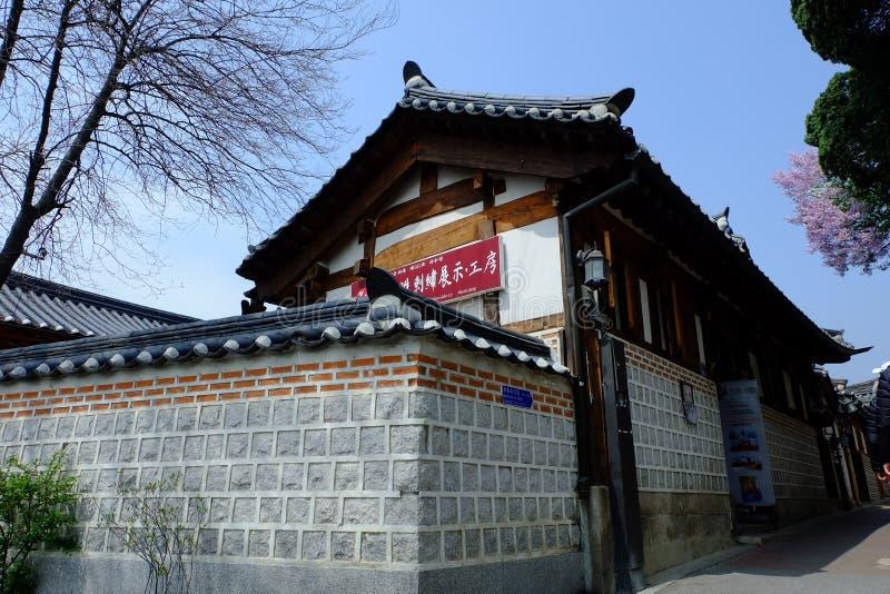 Architettura in Corea fotografie stock libere da diritti