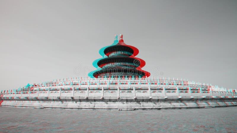 Architettura del cinese tradizionale in 3D fotografie stock libere da diritti