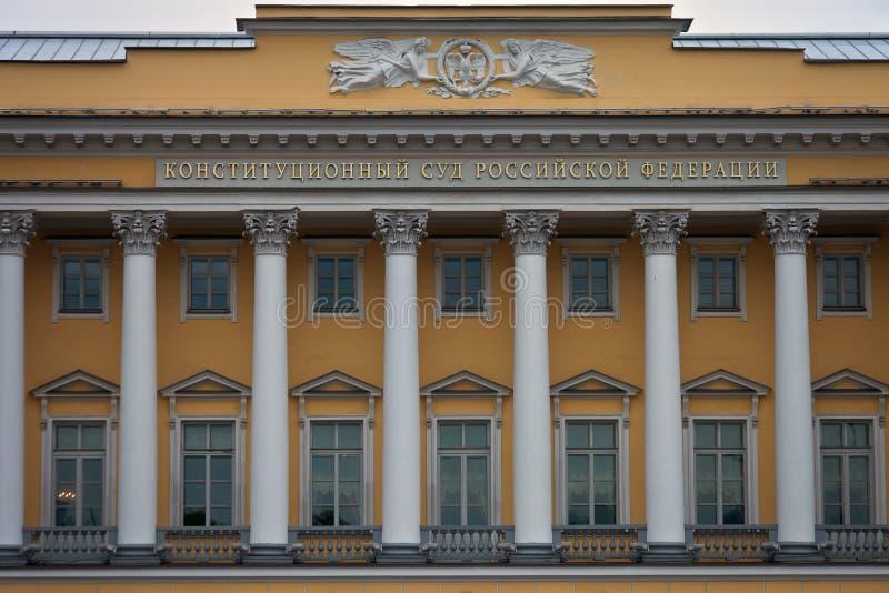 Architettura del palazzo della corte costituzionale immagini stock libere da diritti