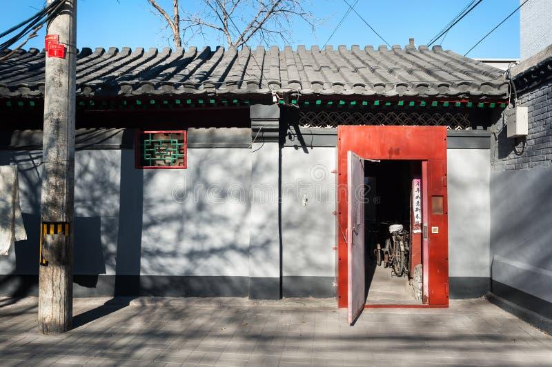 Architettura tipica del hutong, Pechino, Cina fotografia stock libera da diritti