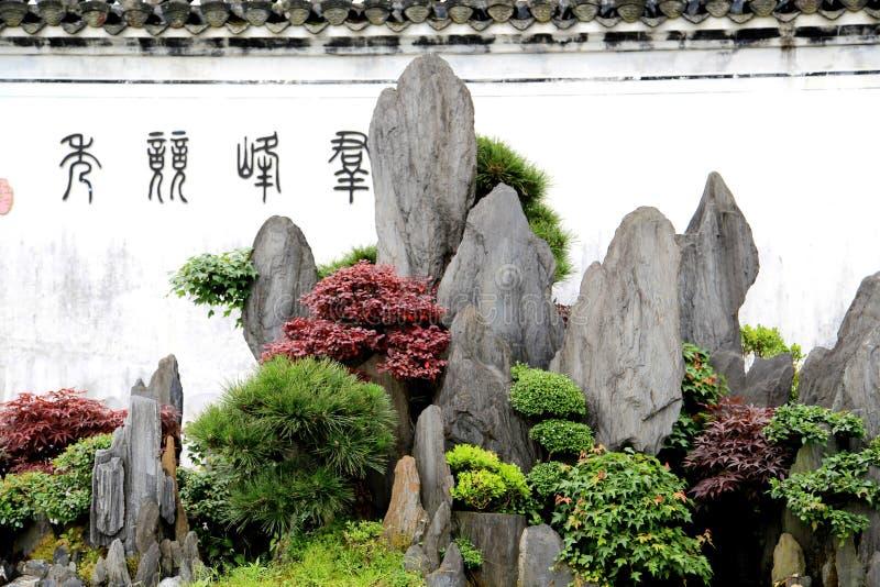 Architettura tradizionale antica cinese immagine stock libera da diritti