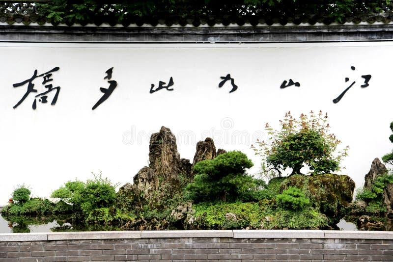 Architettura tradizionale antica cinese immagine stock