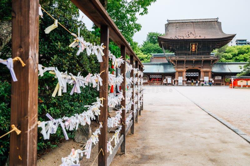 Architettura tradizionale giapponese del santuario di Hakozakigu Hakozaki a Fukuoka, Giappone fotografia stock