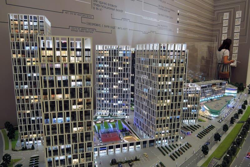 Download ArchMoscow XIII Mostra Dell'internazionale Di Architettura E Di Progettazione Fotografia Editoriale - Immagine di editoriale, progettista: 117977512