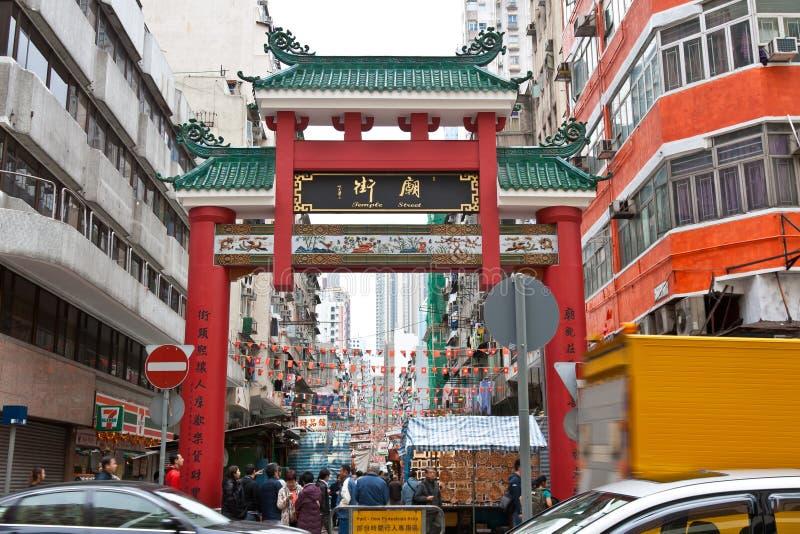 archway świątynia chińska monumentalna uliczna zdjęcia royalty free