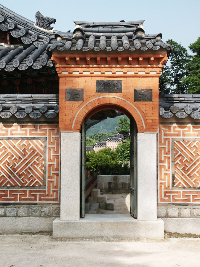 Archway in Oriental Style. One of the Gates in Changdeokgung Palace, Seoul, Korea royalty free stock images