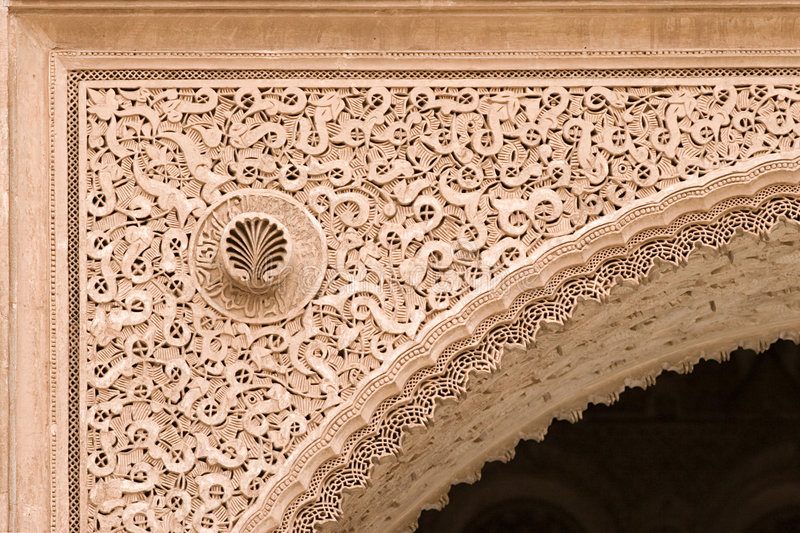 Archway ornated árabe fotografia de stock