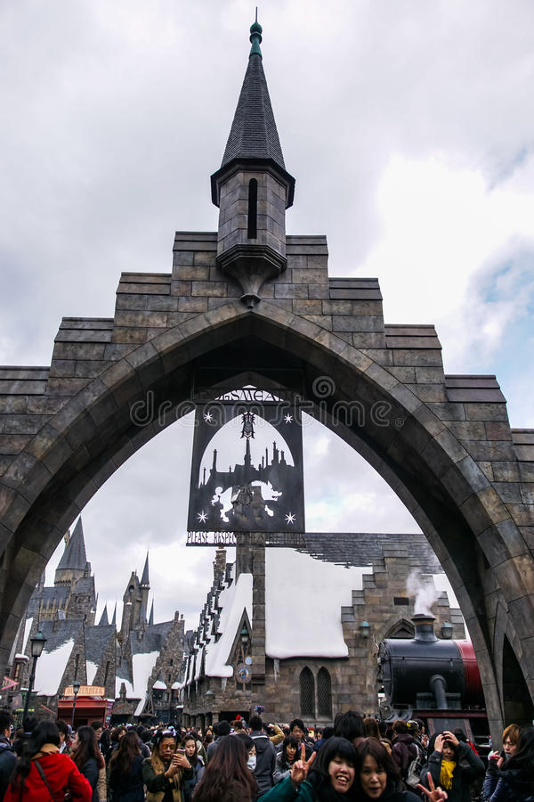 Archway of The Wizarding World of Harry Potter. stock photos