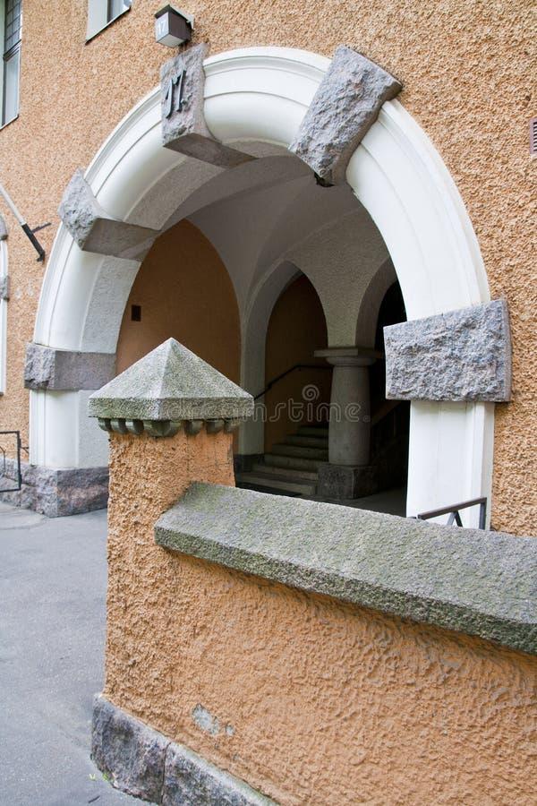 Arco Foto de archivo libre de regalías