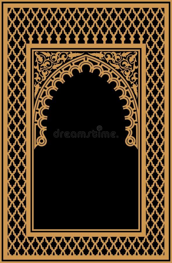 Download Arco de Nouaceur Marruecos ilustración del vector. Ilustración de pintura - 64208772