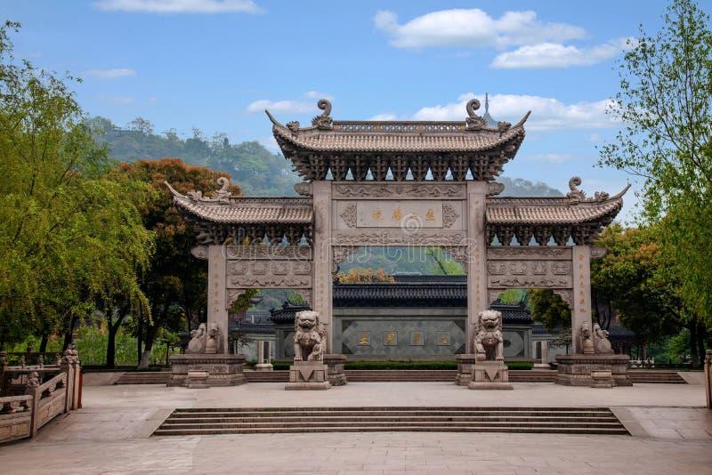 Arco de Zhenjiang Jiao Shan Dinghui Temple foto de archivo