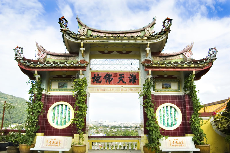 Arco del templo fotos de archivo libres de regalías
