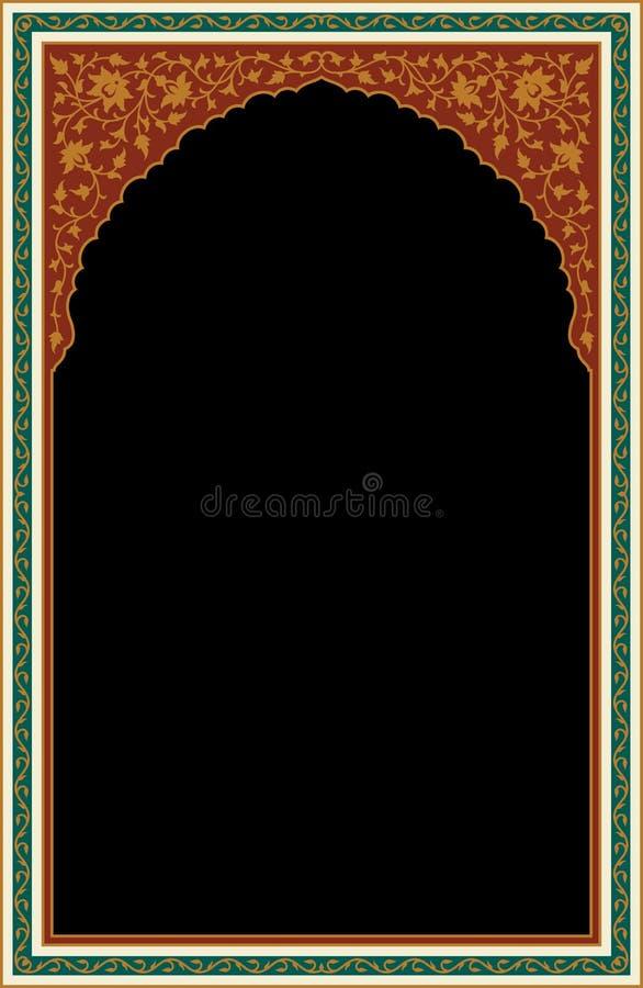 Arco di arabo del AUP illustrazione di stock