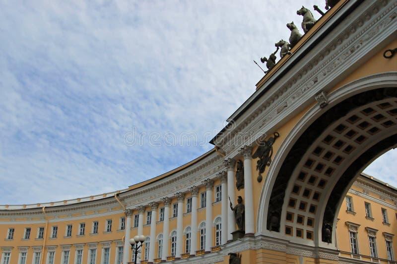 Arco do estado maior geral. St Petersburg fotografia de stock royalty free