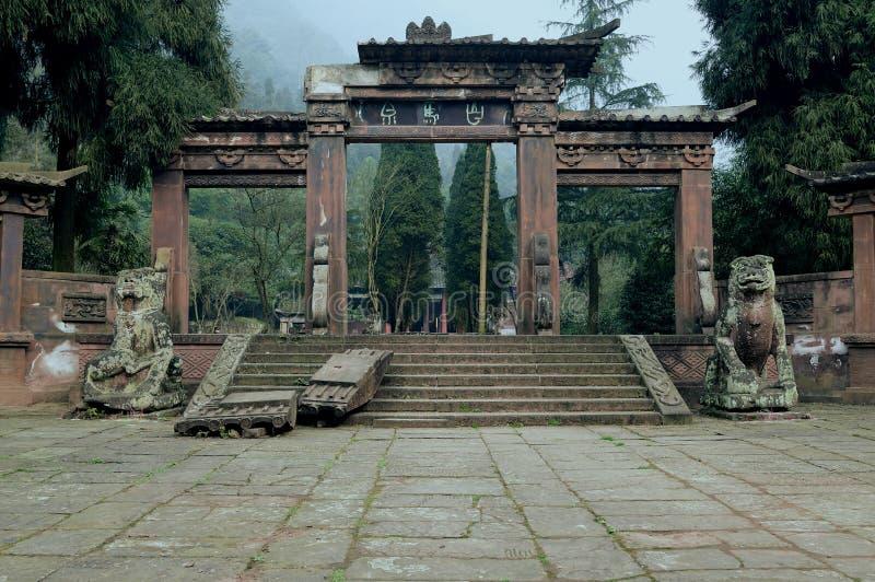 Arco do memorial da mola de Baima fotos de stock royalty free