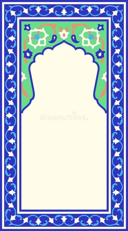 Arco floral árabe Fundo islâmico tradicional Elemento da decoração da mesquita ilustração stock
