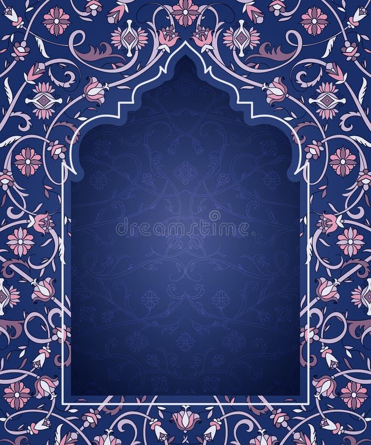 Arco floral árabe Ornamento islámico tradicional Elemento del diseño de la decoración de la mezquita ilustración del vector