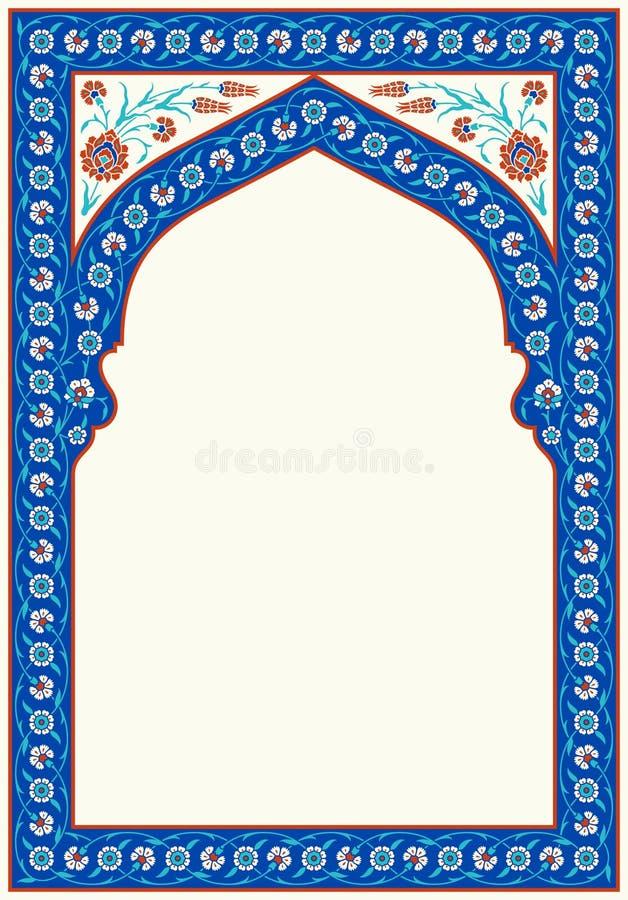 Arco floral para su diseño Ornamento turco tradicional del otomano del ½ del ¿del ï Iznik libre illustration