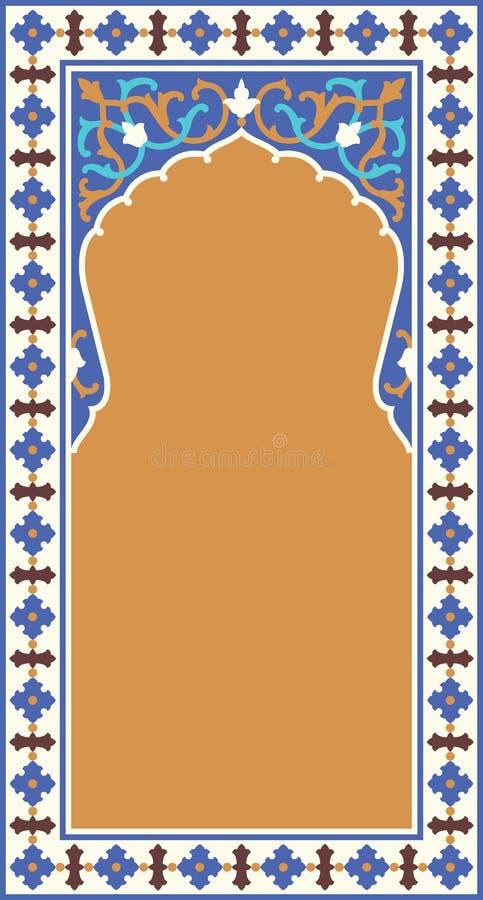 Arco floreale arabo Fondo islamico tradizionale Elemento della decorazione della moschea illustrazione vettoriale