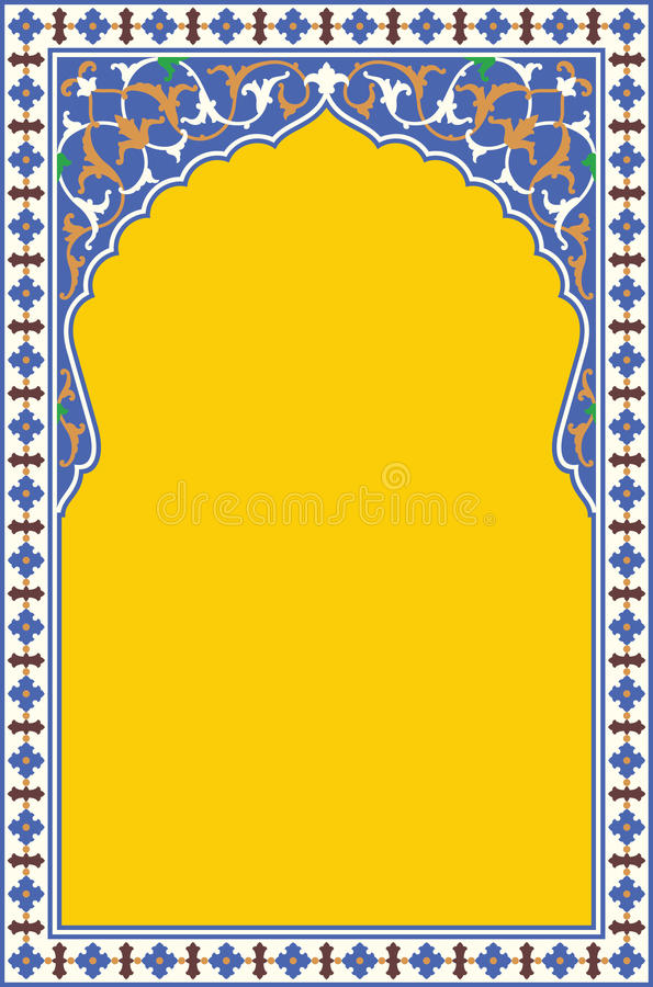 Arco floreale arabo Fondo islamico tradizionale Elemento della decorazione della moschea illustrazione di stock